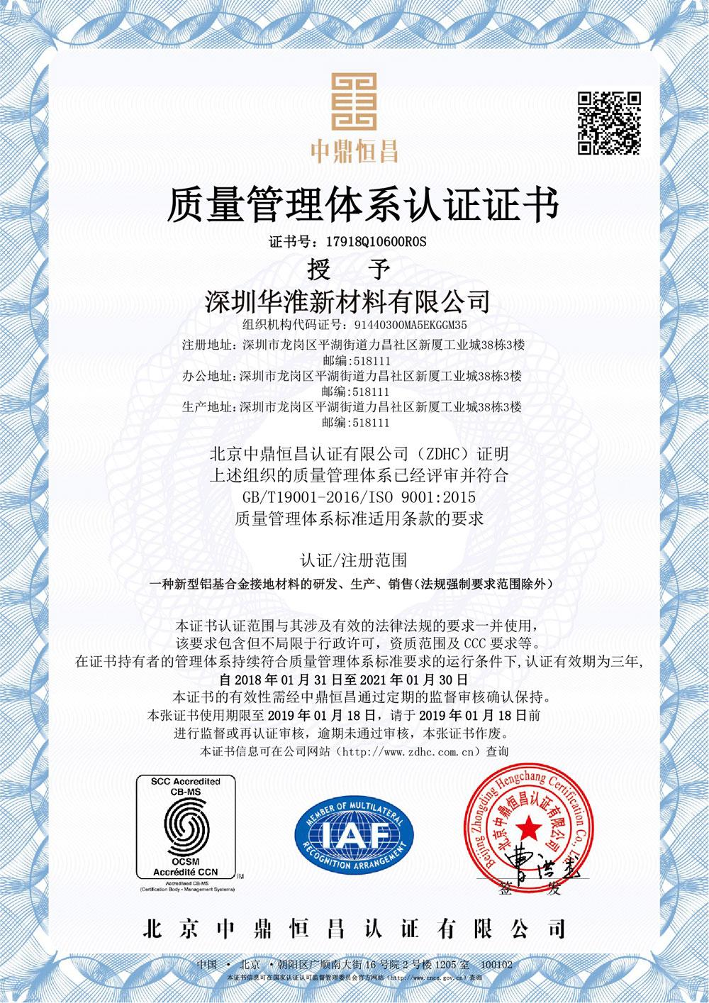 <b>全球贝斯特奢华游戏ISO全球贝斯特奢华游戏全球贝斯特奢华游戏认证证书</b>